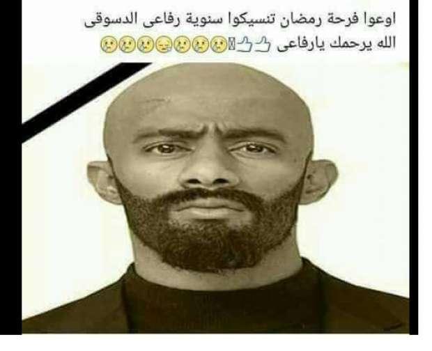 """بـ""""سكين وجنزير"""".. موظف يحاول قتل مديره في الإمارات بسبب طرده من العمل"""